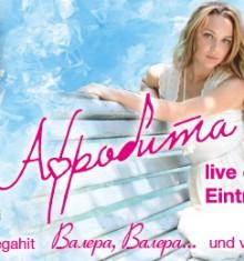 07.12.2013 AFRODITA live on stage !!