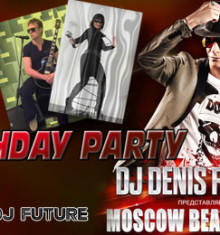 27.12.2014  BIRTHDAY PARTY + DJ DENIS RUBLEV  !!!