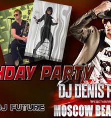 27.12.2014  BIRTHDAY PARTY + DJ DENIS RUBLEV  !!!