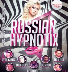 09.05.2015 RUSSIAN HYPNOTIX !!!